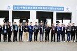 2018中物联及成员单位嘉宾访问四川现代