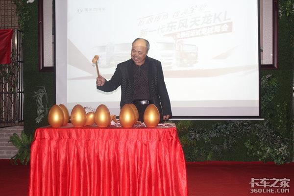订车11台全新一代东风天龙KL重卡震撼上市