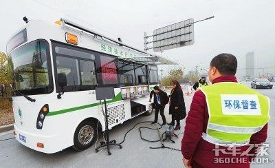 郑州启动最执法汽车装了摄像头能自动查超载、超限!