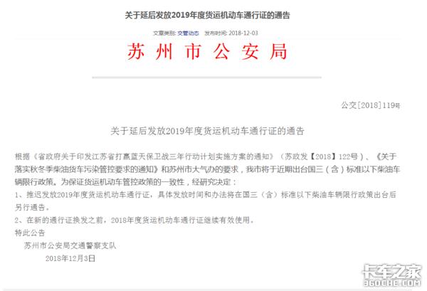 卡车晚报:北京顺义建无人驾驶试验场
