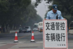 12月8日 青浦这些路段将临时交通管制