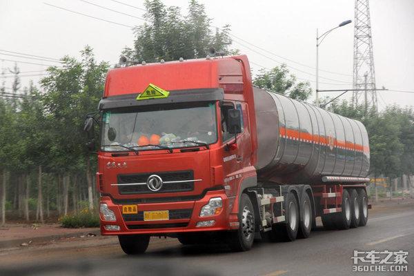 广西:这5天内普通危化品运输车禁行!