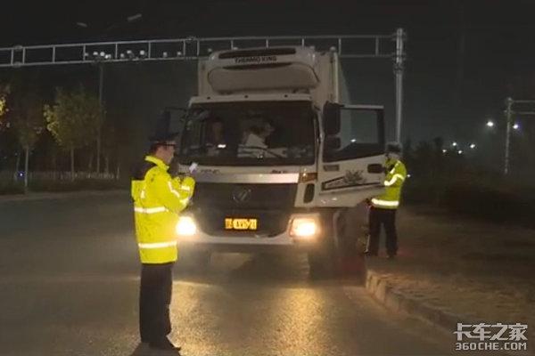北京:一晚上劝返142辆国三车,排放不达标的国四车也会被罚!
