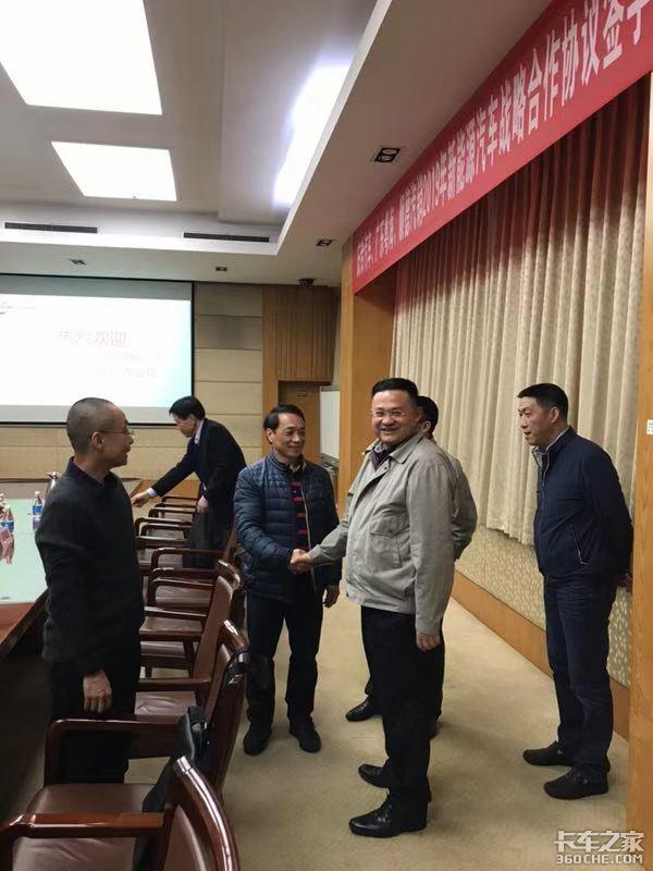 庆铃公司广东粤海广东新协力三方联合