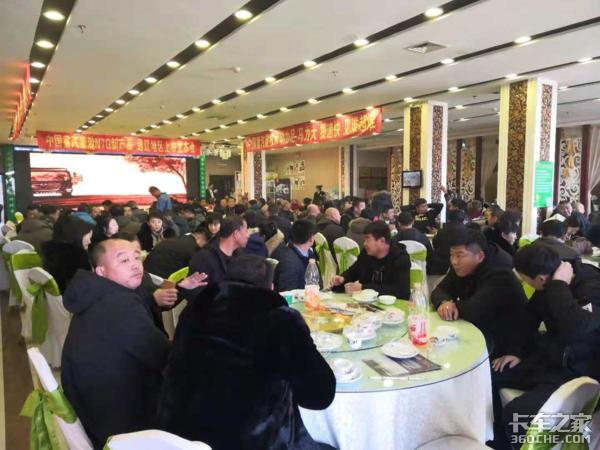 通辽市宇泰中国重汽豪瀚N7G新车发布会圆满成功