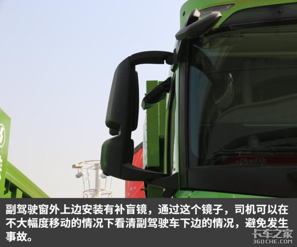 国六排放+整车全护甲这辆H60006X4自卸车很细节很贴心