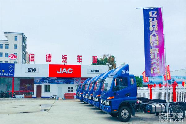 年末盛典湛江信德汽车城12月11日隆重开业