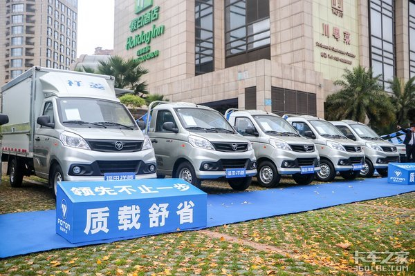 起步就是国6b福田祥菱新品成都抢先发布,现场订车186台