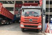 直降1.0万元 重庆大运风度自卸车促销中
