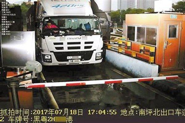 治完高速治下道广东六市试点普通公路非现场治超
