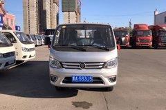 仅限7台直降0.3万元 哈尔滨祥菱M载货车