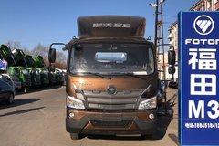 直降0.3万元 哈尔滨瑞沃ES3载货车促销
