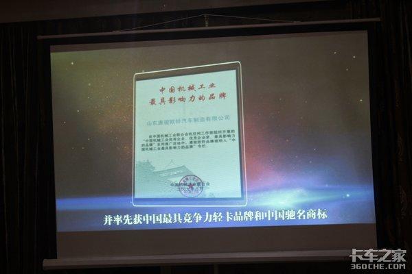 宁津天力唐骏汽车客户联谊会圆满落幕