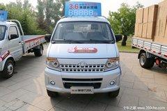 仅售4.88万起 茂名神骐T20载货车促销中
