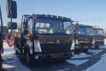 销售全省 葫芦岛悍将载货车钜惠4.5万元