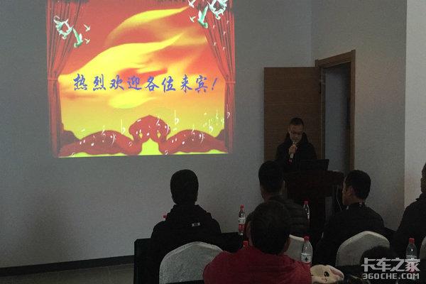 时风汽车暨一汽解放锡柴劲威推广会
