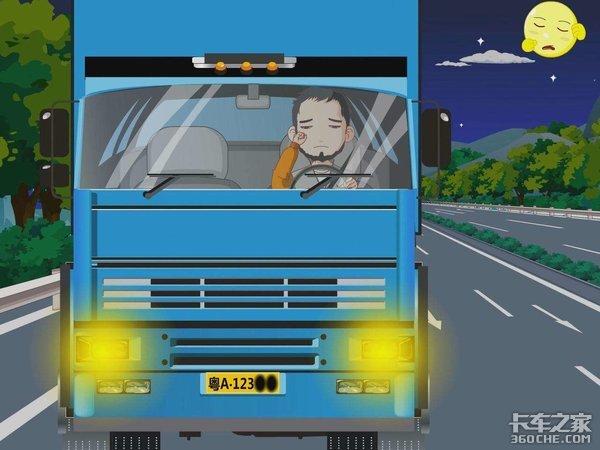 疲劳驾驶背后,是卡车司机说不尽的无奈