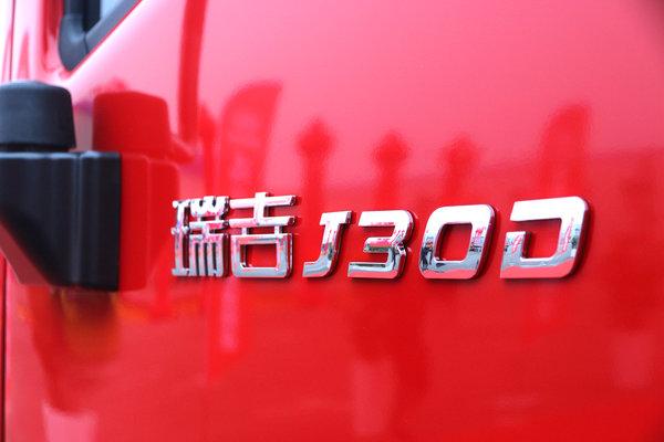搭载玉柴200马力国六机,南骏轻型自卸有点猛,配10挡法士特