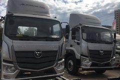 冲刺销量欧马可S5载货车仅售16.68万元