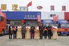 亲人服务 湛江信德汽车城新店隆重开业