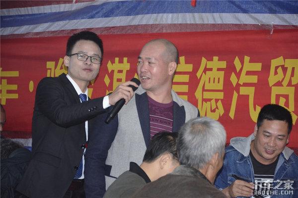 亲人服务湛江信德汽车城新店隆重开业