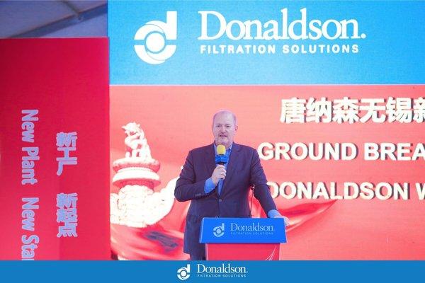 唐纳森无锡新工厂奠基开启智能过滤解决方案新篇章