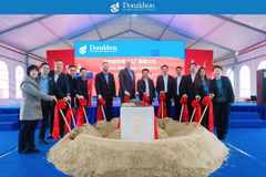 唐纳森无锡新工厂奠基:一站式解决方案