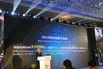 中集华骏:明年目标销售自制车31000台