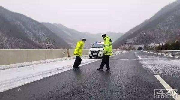 东北老司机现身说法,教你冬季该如何安全行车