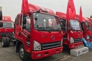 仅售7.6万元 重庆虎VN载货车底盘促销中