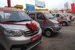 直降0.3万元 榆林跨越王X3载货车促销中