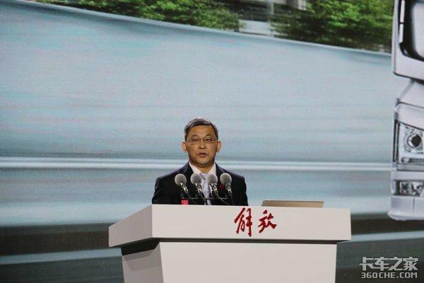 """整车销售29.9万辆!中重卡销量蝉联冠军!解放2019年会全是""""大新闻"""""""
