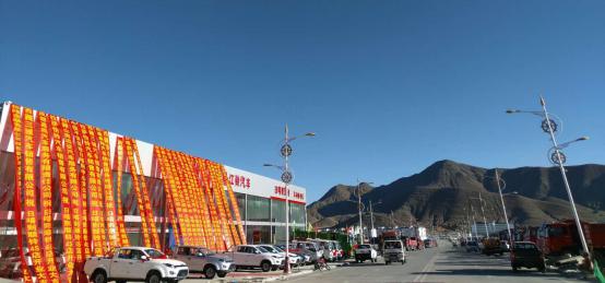 厉害了!世界最高海拔商用车4S店落户日喀则