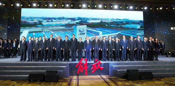 再攀巅峰解放2019商务年会在珠海隆重举行