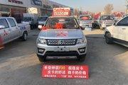 直降0.2万元 忻州神骐F30皮卡促销中