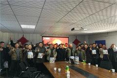 福田瑞沃中重卡玉柴产品推介会郑州站