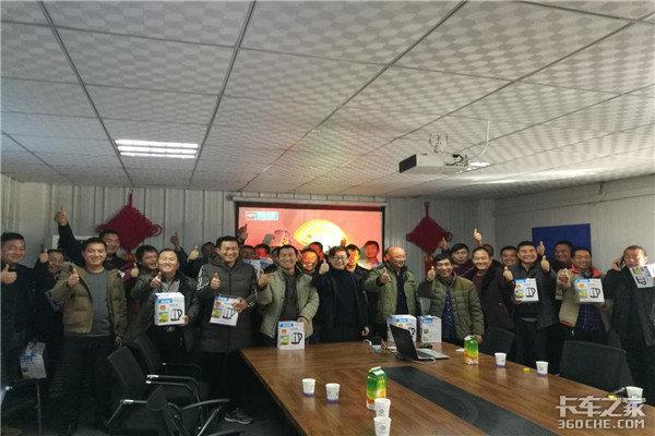 福田瑞沃中重卡玉柴产品推介会郑州站圆满结束
