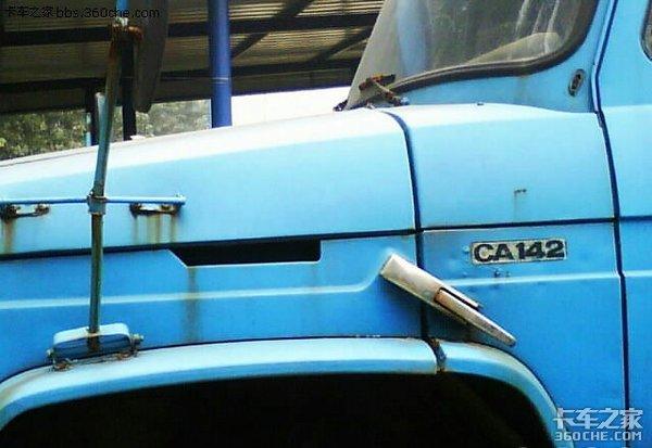 解放CA141发展历程你从哪个阶段上的车