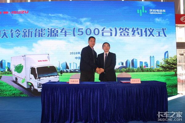 庆铃新能源车成功投放深圳市场
