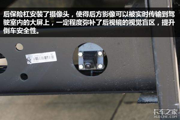 """是""""多此一举""""还是内有玄机?陕汽L6000或成为电动车杀手"""