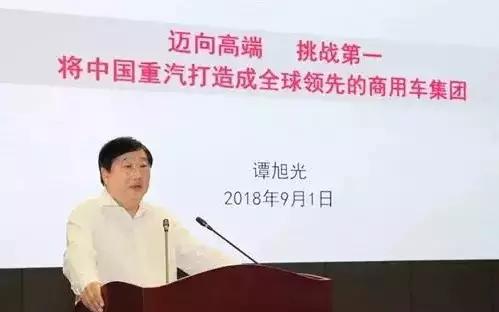 2018年卡车圈10大关键词:国三、J7、谭旭光、三一……