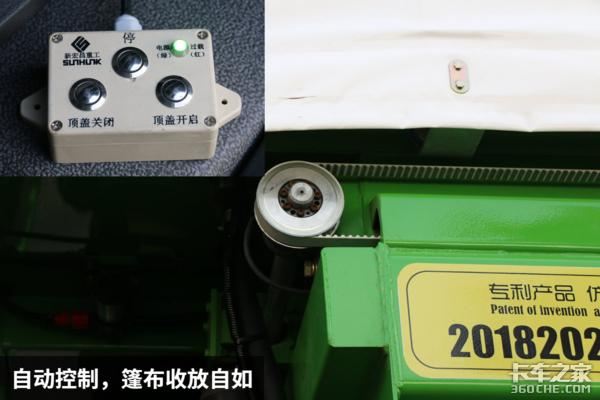 440马力+全自动打黄油汕德卡G7H图解