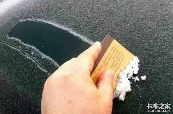 冬天开车常犯的8个坏毛病,你中招了吗?