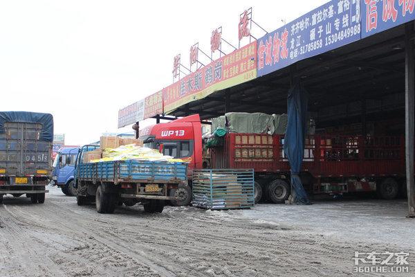 如何避免长时间等待卸货,卡车司机要提前做好这些准备