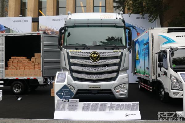 欧曼超级重卡2019款上市活动广州举行三大看点抢先了解