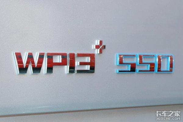 潍柴550马力+ZF16挡平地板欧曼EST图解
