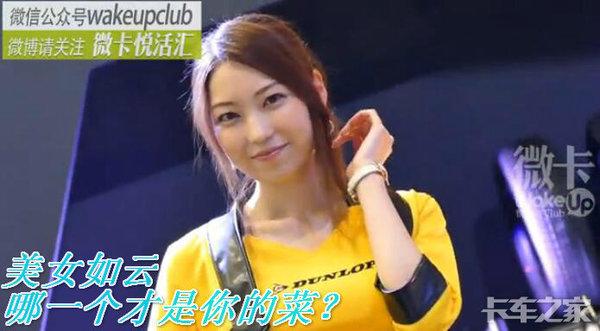"""日本微卡""""美女如云"""",哪一个是你的菜?"""