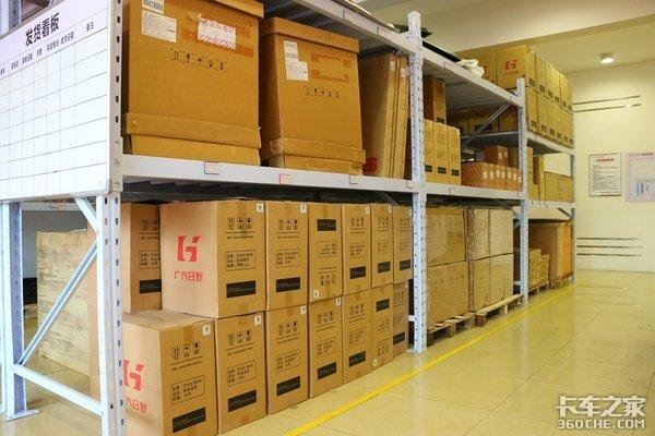 为客户创造更多价值广汽日野首家配件中心库在华东成立