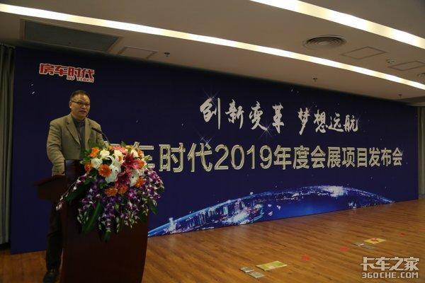 六大房车展发布315北京农展馆首秀