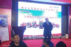 江淮重卡暨锡柴动力烟台推广会在鲁举行